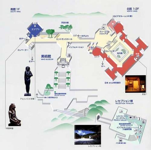 Miho_kannai02
