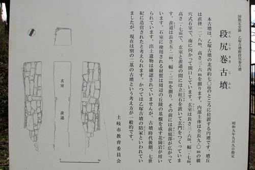 240_sitakaido_toki_21