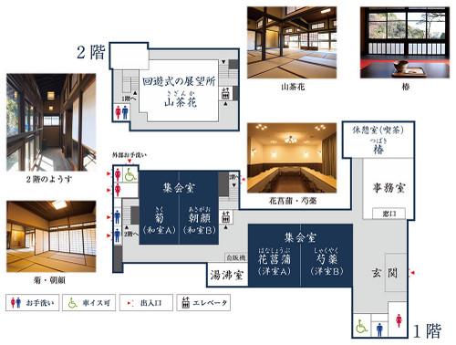 Map_shouseikaku