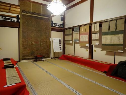 Daihoujyou1