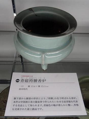 Daihoujyou2