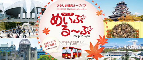 Meipurupu_ttl